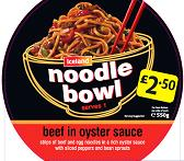 Iceland's Beef Oyster Sauce 550gram