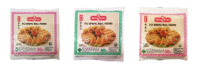 Spring Rolls picture 1