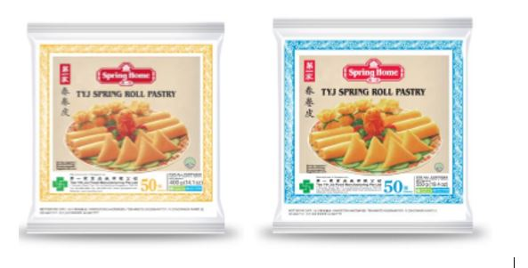 Spring Rolls Picture 2