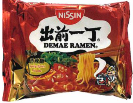 Nissin Demae Ramen Spicy Noodles